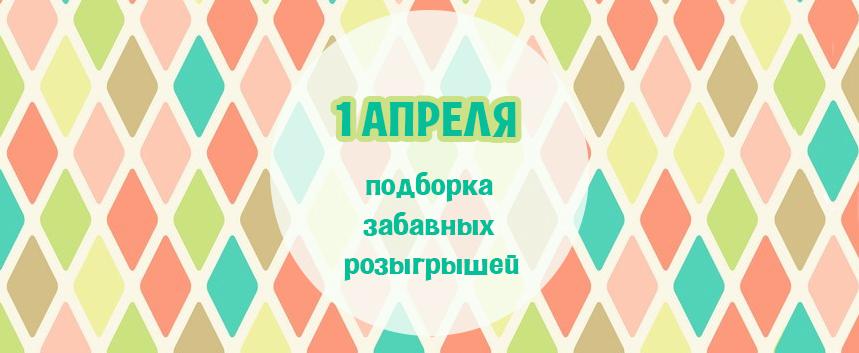 1stapr