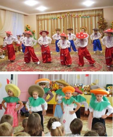 выступление в детском саду в костюме грибов
