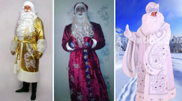 дед мороз золотой, белый и бордовый