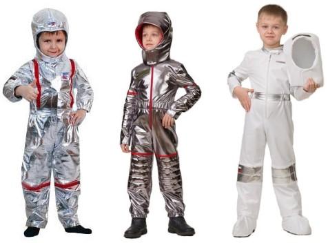 Костюмы космонавтов для ребенка на День Космонавтики