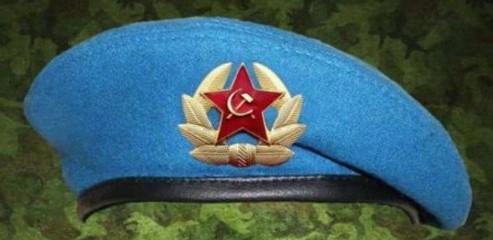 Берет десантника синий