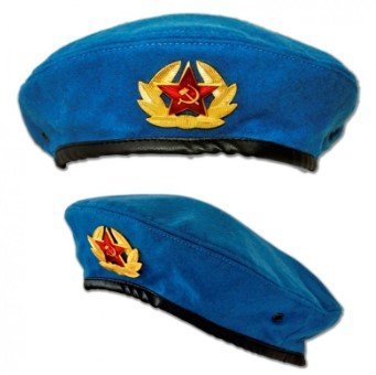 Берет десантника синий спереди и сбоку