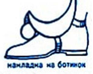накладки на ботинки в костюме гороха