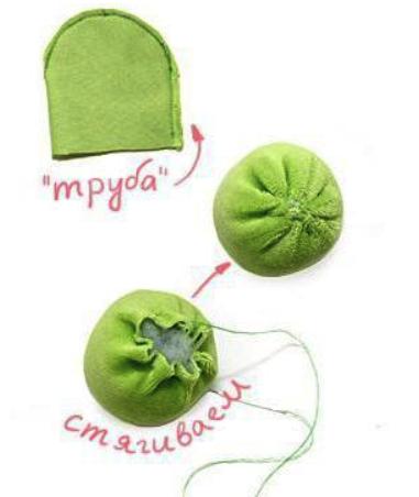 Подготовьте из ткани небольшие округлые подушечки