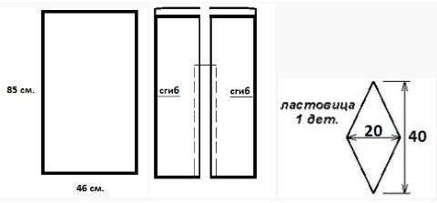 Три прямоугольника и ромб