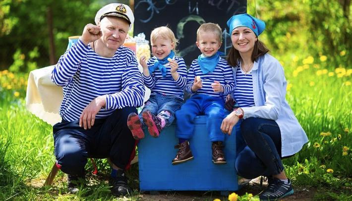 семья моряков