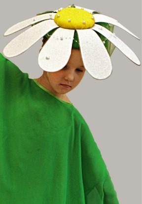 Зеленый костюм ромашки с большим цветком-шапочкой