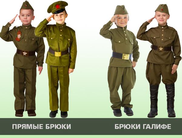 брюки для военной формы