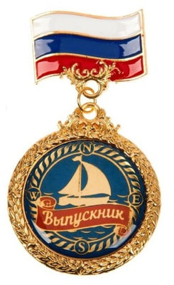 Фото Орден Выпускник