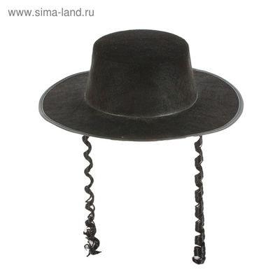 Карнавальная шляпа Еврей s317882 купить в интернет-магазине - My-Karnaval.ru, доставка по России и выгодные цены