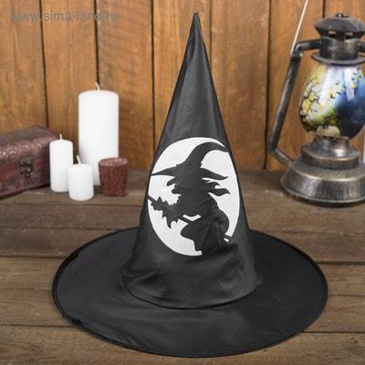 Фото Карнавальная шляпа ведьмы