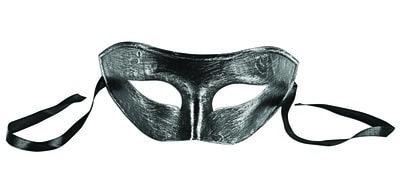 Фото Маска классическая черно-серебристая взрослая