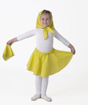 Фото Платочек желтый детский