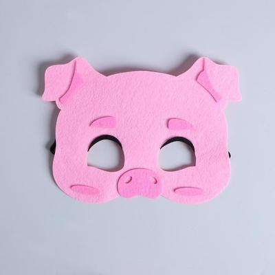 Фото Карнавальная маска Хрюшка из фетра