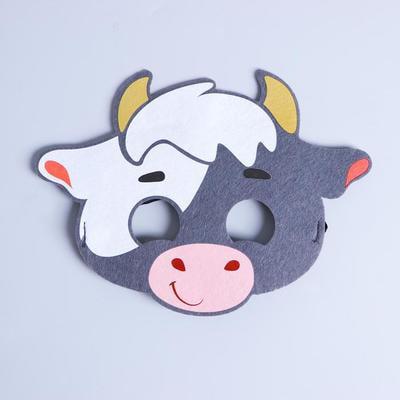 Фото Карнавальная маска Бычок Чарли из фетра