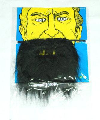 Фото Борода короткая (цвета черный, коричневый, белый)