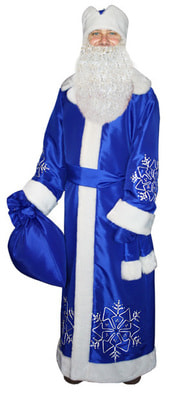 Костюм Деда Мороза боярский синий взрослый