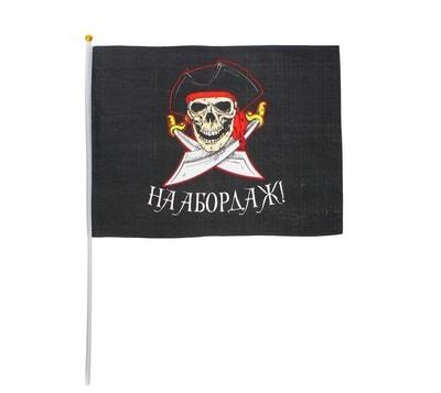 Фото Флаг пирата На абордаж