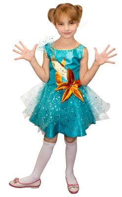 Фото Костюм Морская звезда детский