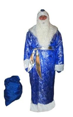 Фото Костюм Деда Мороза синий взрослый