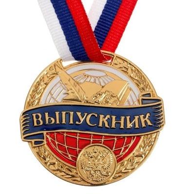 Фото Медаль Выпускник