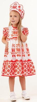Фото Костюм Аленушка в кокошнике детский