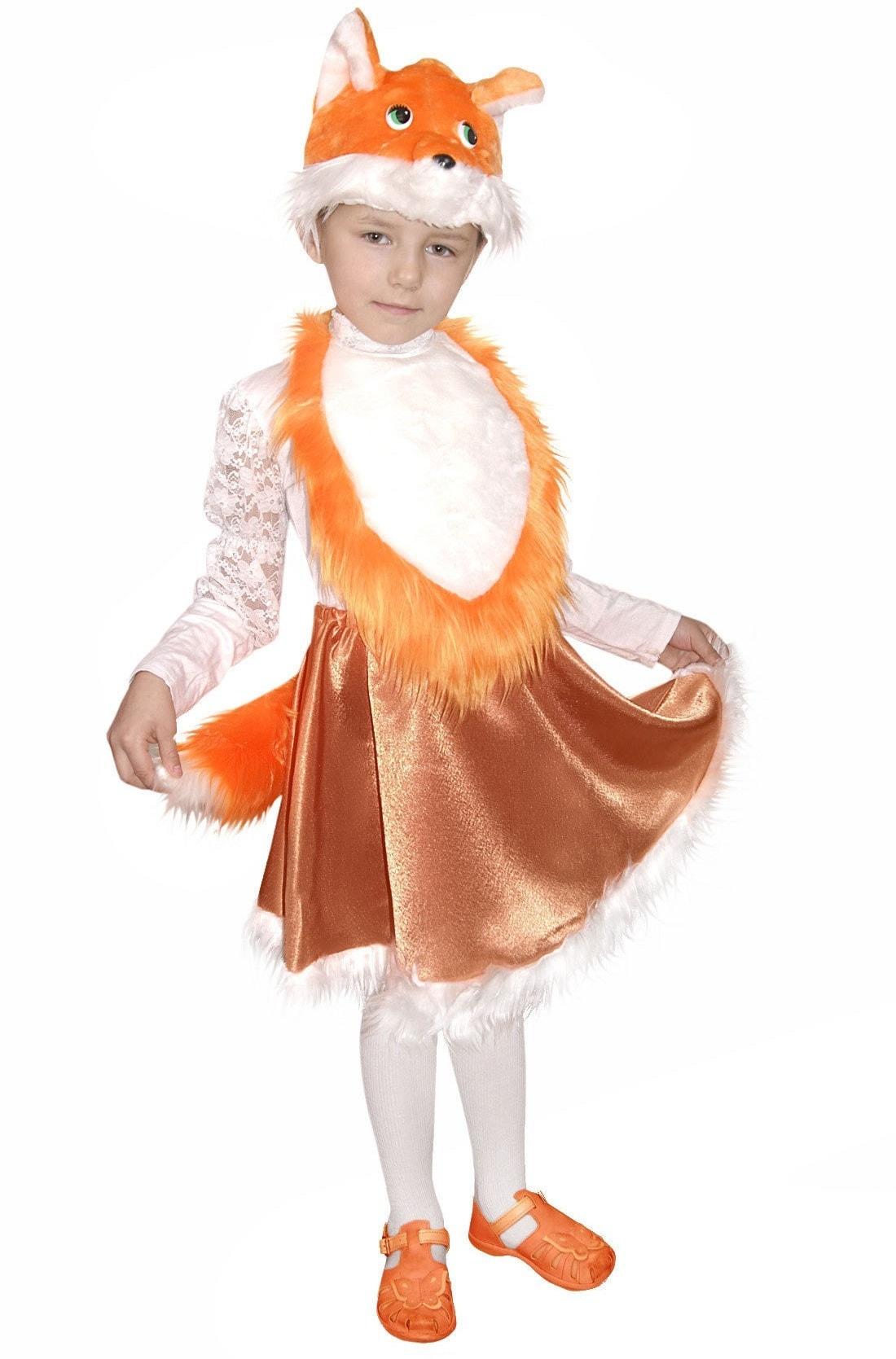 магазин детских костюмов для школы