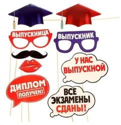 Фото Аксессуары для фотосессии на палочке Выпускной