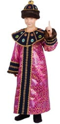 Фото Костюм Царь фиолетовый Люкс детский