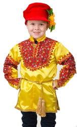 Фото Костюм русский народный Мирослав детский