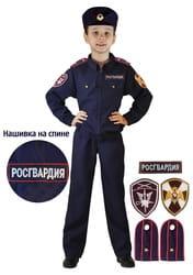 Фото Костюм Росгвардия для мальчика детский