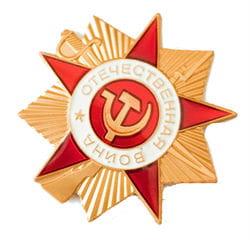 Фото Значок Отечественной Войны