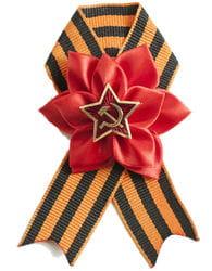 Фото Брошь-бант георгиевская лента звезда