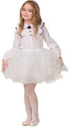 Фото Карнавальная юбка белая детская