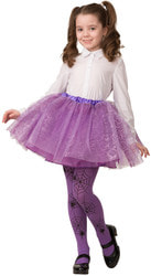 Фото Карнавальная юбка сиреневая детская