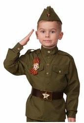 Фото Костюм Солдат для малышей (хлопок) детский