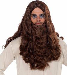 Фото Парик Гуру длинный коричневый с бородой Forum