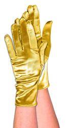 Фото Перчатки золотые взрослые Forum