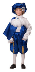 Фото Костюм Батик Принц заморский детский