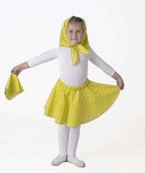 Фото Юбка-солнце желтая горох плясовая детская