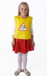 Фото Жилет дорожный знак осторожно дети