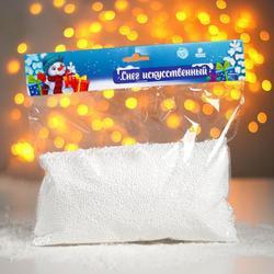 Фото Снег для декора на Новый год (шарики, 30 г)