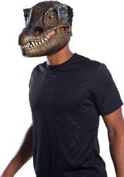Фото Анимированная маска Динозавр Барионикс детская