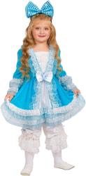 Фото Костюм Мальвина в голубом детский