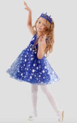 Фото Костюм Звездочка синий детский