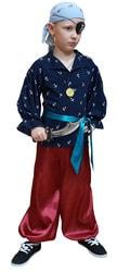 Фото Костюм Пират Джон в синем детский