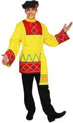 Фото Костюм Русская народная рубаха Петр с поясом (желтая) взрослый