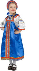 Фото Костюм русский народный Василиса (синий) детский