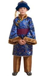 Фото Костюм Китайский император детский
