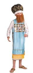 Фото Костюм Еврейский первосвященник (Пурим) детский